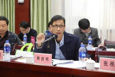 铜川市建筑行业协会秘书长 宋小明