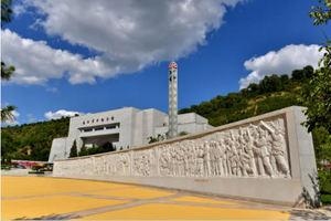 红色南梁革命纪念园