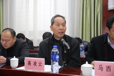 咸阳市建筑业协会秘书长 高凌云