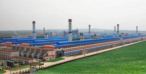 陕西有色榆林铝镁合金项目电解一车间工程
