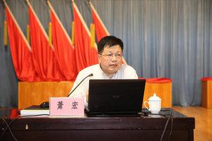 北京城乡建设集团有限责任公司副总工程师 萧宏