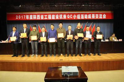 卓越领导者获奖代表