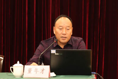 苏州众信恒建筑工程有限公司董事长董年才专题讲座