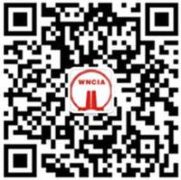 渭南市建筑业协会