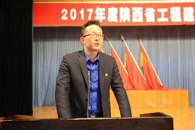 陕建集团有限公司张小波交流发言