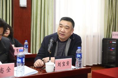 汉中市建筑业协会会长 刘宝安