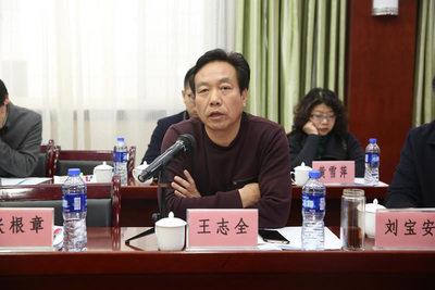 商洛市建筑业协会会长 王志全